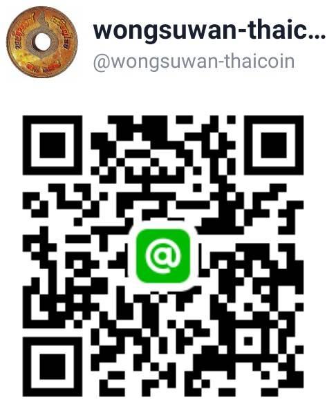 สั่งซื้อทาง Line ID: @wongsuwan-thaicoin